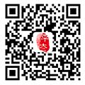平夳好律师微信服务号