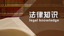 行政诉讼的判决分为哪几种类型?